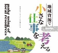 【入稿データ】keifu_チラシ丸ゴ-3_ページ_1.jpg